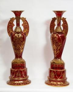 Monumental Pair of Ruby Red Gilt Bohemian Alhambra Cut Glass Vases on Stands - 1150935