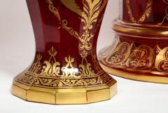 Monumental Pair of Ruby Red Gilt Bohemian Alhambra Cut Glass Vases on Stands - 1150943