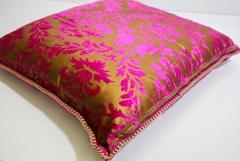 Moorish Oversized Pink and Gold Floor Pillow Cushion - 1829909
