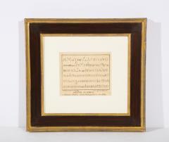 Multum In Parvo Engraving by G M Woodward - 1271714