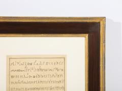 Multum In Parvo Engraving by G M Woodward - 1271719