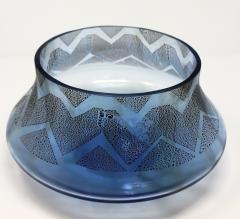 Murano Glass Centerpiece Bowl by Seguso - 2130846