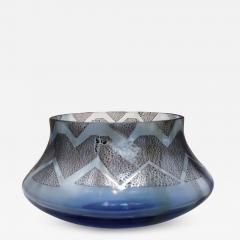 Murano Glass Centerpiece Bowl by Seguso - 2133252