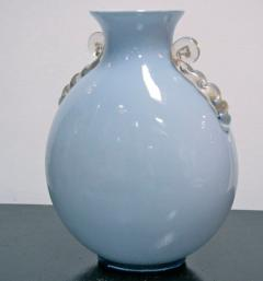 Murano Glass Vase by Toso - 503033