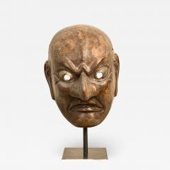 Noh Mask Japan 19th Century - 1785133