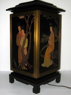 Norman Perry Norman Perry Asian Modern Table Lamp - 572626