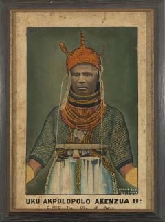 Ogho of Ozoro Portait of Uku Akolopolo Akenzua II Oba of Benin 1933 1978  - 1914314
