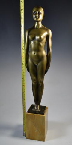 Olympic Female Swimmer Art Deco WPA Social Realism - 1392999