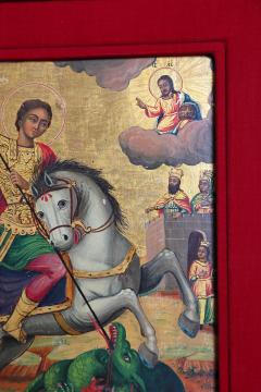 Orthodox Icon St George and the Dragon - 1986045