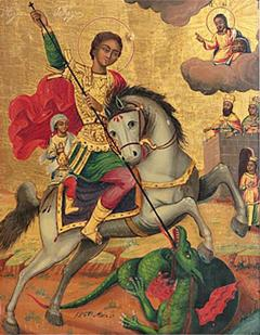 Orthodox Icon St George and the Dragon - 2139161