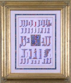 Owen Jones Owen Jones Initial Letters J Alphabet 1864 - 1566819