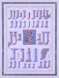 Owen Jones Owen Jones Initial Letters J Alphabet 1864 - 1566820