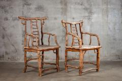 PAIR BRANCH ARMCHAIRS - 1052578