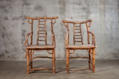 PAIR BRANCH ARMCHAIRS - 1052582