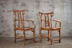 PAIR BRANCH ARMCHAIRS - 1052584