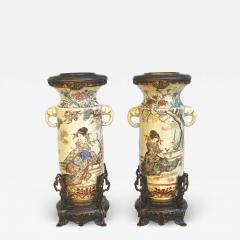 PAIR of Japanese Satsuma Vases - 1798075