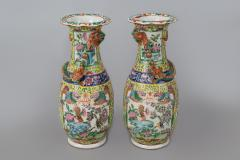 Pair Chinese Export Canton Open Vases - 780215