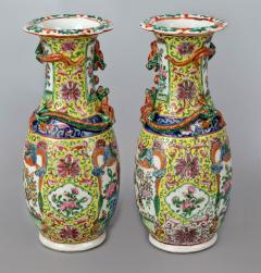 Pair Chinese Export Canton Open Vases - 789001