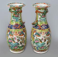 Pair Chinese Export Canton Open Vases - 789002