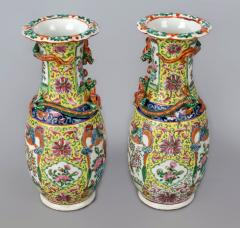 Pair Chinese Export Canton Open Vases - 789004