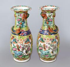 Pair Chinese Export Canton Open Vases - 789005