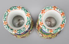 Pair Chinese Export Canton Open Vases - 789006