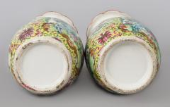 Pair Chinese Export Canton Open Vases - 789007