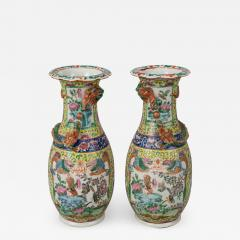 Pair Chinese Export Canton Open Vases - 789721