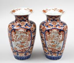 Pair Imari Open Vases Circa 1890 - 780561