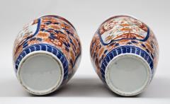 Pair Imari Open Vases Circa 1890 - 780562