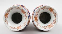 Pair Imari Open Vases Circa 1890 - 780563
