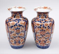 Pair Imari Open Vases Circa 1890 - 780565