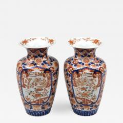 Pair Imari Open Vases Circa 1890 - 789724