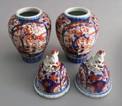 Pair Imari Ribbed Vases with Foo Dog Lids - 1003141