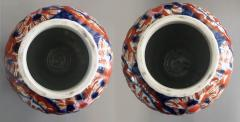 Pair Imari Ribbed Vases with Foo Dog Lids - 1003143