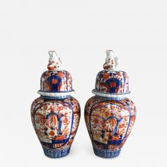 Pair Imari Ribbed Vases with Foo Dog Lids - 1003738