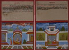 Pair Indian Miniature Tala Paintings - 145120
