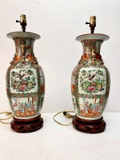 Pair Large Rose Canton Lamps Late Ching - 1893717