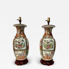 Pair Large Rose Canton Lamps Late Ching - 1894635