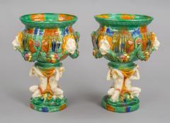 Pair Majolica Pedestal Jardinieres - 1198273