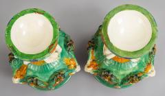 Pair Majolica Pedestal Jardinieres - 1198275