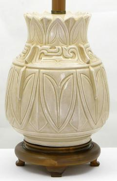 Pair Of Asian Urn Form Ceramic Craquelure Glazed Table Lamps - 89005