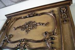 Pair of 19th Century Gilded Wood French Trumeau Mirror - 783705