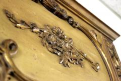 Pair of 19th Century Gilded Wood French Trumeau Mirror - 783728