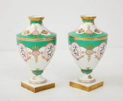 Pair of 19th Century Porcelain Urn Vases - 1136604