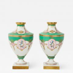Pair of 19th Century Porcelain Urn Vases - 1137867