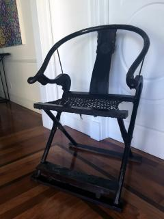 Pair Of Antique Chinese Horseshoe Back Folding Chairs   77297