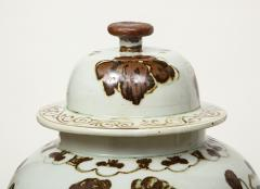 Pair of Brown and White Ginger Jars - 1312579