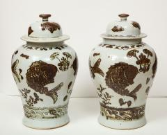 Pair of Brown and White Ginger Jars - 1312587