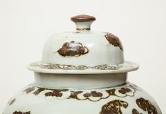 Pair of Brown and White Ginger Jars - 1312590